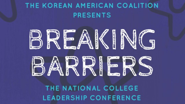 [Non-UCLA Event] National College Leadership Conference and Summer College Internship Program
