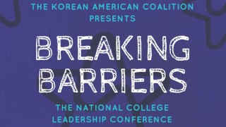 Photo for [Non-UCLA Event] National College Leadership