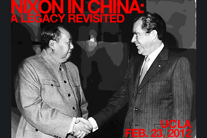 Nixon in China Conference Panel I