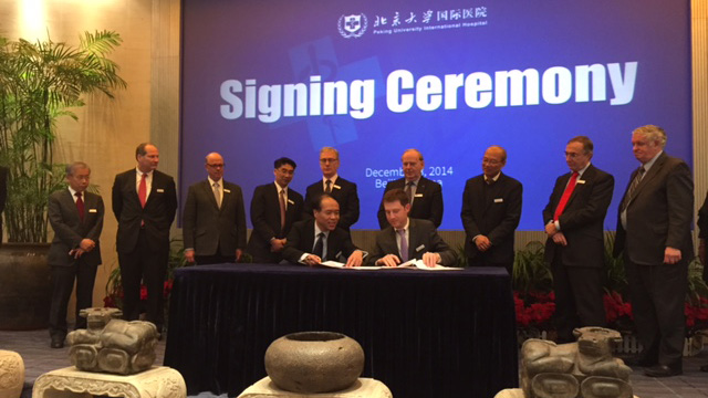 UCLA Health, Peking University International Hospital partnership