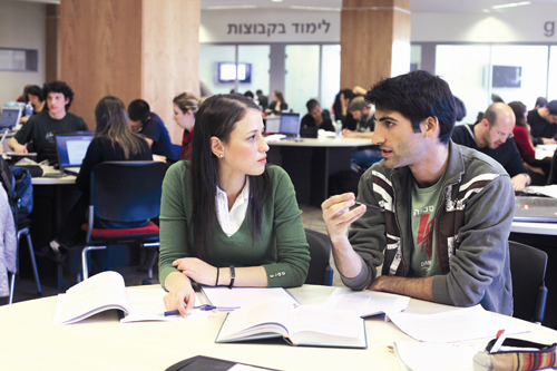 New endowment allows UCLA students to attend the Hebrew University of Jerusalem