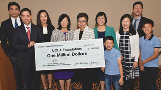 Image for $1 million gift will create two Taiwan studies endowments at UCLA Asia Pacific Center