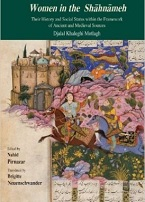 Image for Women in the Shāhnāmeh: Their History and Social Status within the Framework of Pre- and Post-Islamic Sources