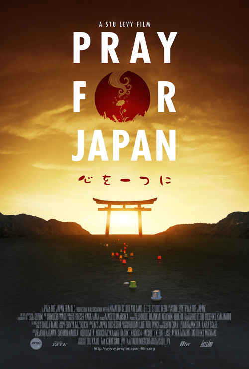 Pray for Japan Charity Screenings - today!