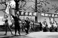 China Onscreen Biennial: The Red Detachment of Women (1970)( 红色娘子军)