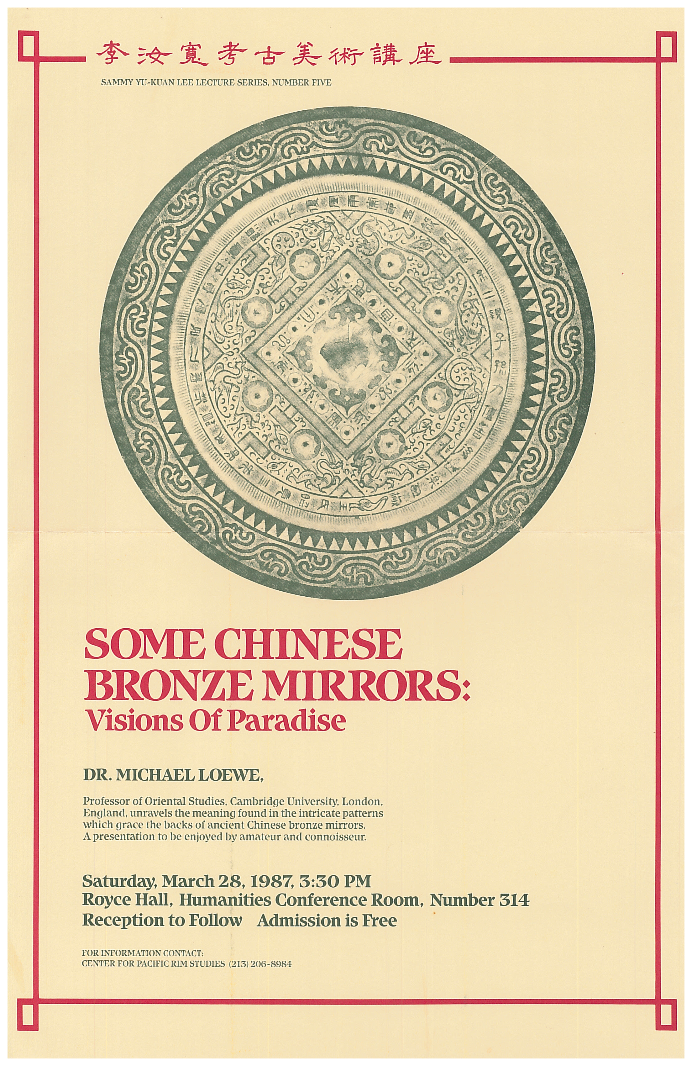 Photo for Some Chinese Bronze Mirrors: Visions