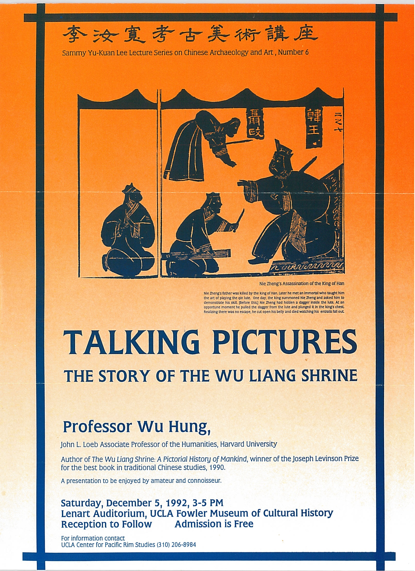 Talking Pictures: The Story of the Wu Liang Shrine