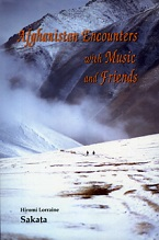 Image for Afghanistan Encounters with Music and Friends