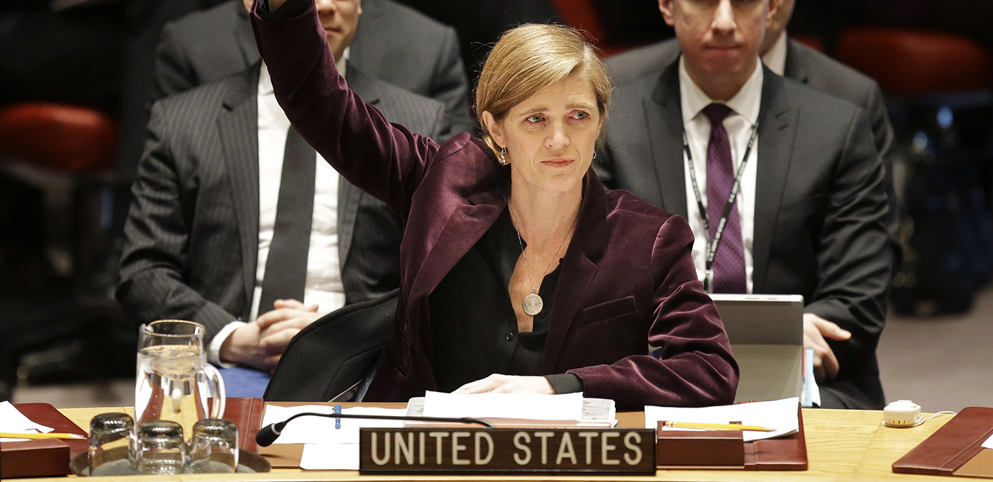 "Image for PODCAST AVAILABLE: Ambassador Samantha Power discusses her new book ""The Education of an Idealist: A Memoir"""