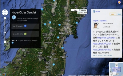 Hypercities Sendai records real-time collections of geo-located tweets back to the moment the earthquake hit on March 11.