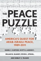 Image for The Peace Puzzle: America