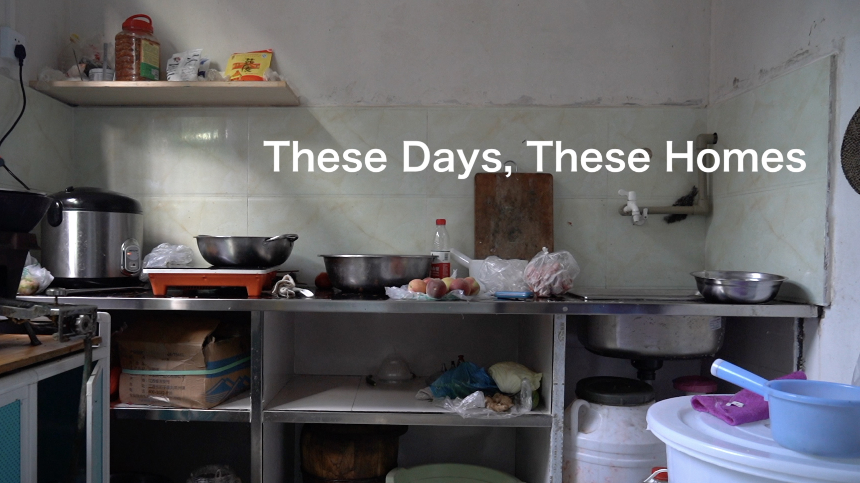 Photo for These Days, These Homes: Domestic