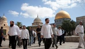 """Tzadik Yesod Olam"" - The Temple Mount and Israeli Religious-Nationalist Society"