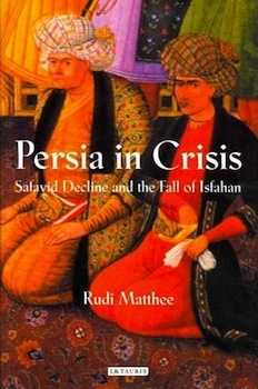Reasons behind Safavid decline and the lessons that can be learned from them