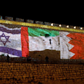 Image for New Relations, New Policies: The Challenges Facing Palestinians and Israelis