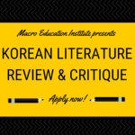 Image for [Non-CKS] Korean Literature Review and Critique Competition