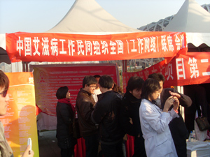 HIV/AIDS NGOs in China and Their Relationship with the Government