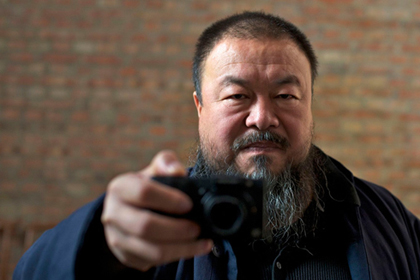 """Ai Weiwei: Never Sorry"" UCLA Human Rights Film Series"
