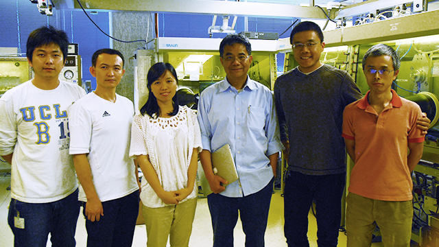 UCLA lab and PKU postdoc create better solar cells