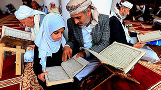 Image for Zaydi Adaptations of the Sunni Tradition in Yemen: The Case of Qur