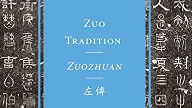 Zuozhuan in the Context of Warring States Texts