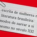 Image for A escrita de mulheres na literatura brasileira