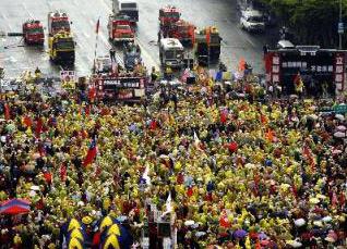 Tense Times in Taipei