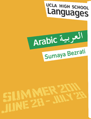 2011 Arabic Workbook