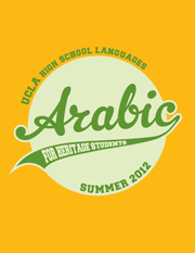 2012 Arabic Workbook