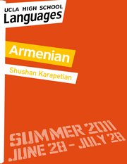 2011 Armenian Workbook