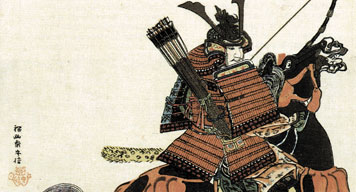 What a Difference a Bow Makes: Chivalry and the Early Samurai Ethos in Comparative Perspective