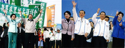 Taiwan's Civil Society and the Blue-Green Deadlock, 1986-2007