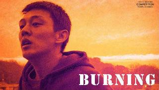 Image for Film Screening: Burning (2018)