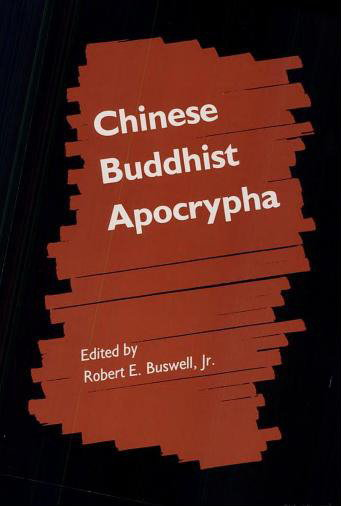Photo for Chinese Buddhist Apocrypha