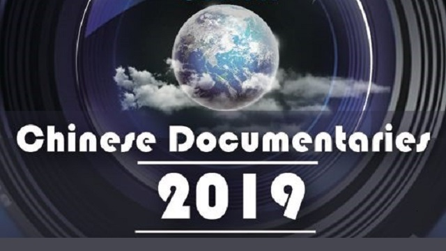 Photo for Chinese Documentaries 2019 – International