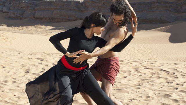 """Desert Dancer"" - Exclusive UCLA-only Screening of Major Upcoming Motion Picture and Panel Discussion"