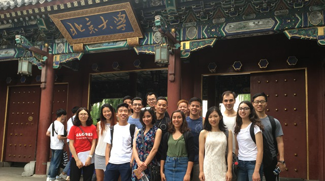 Feedback from the 2017 JRI Summer Research Program at PKU