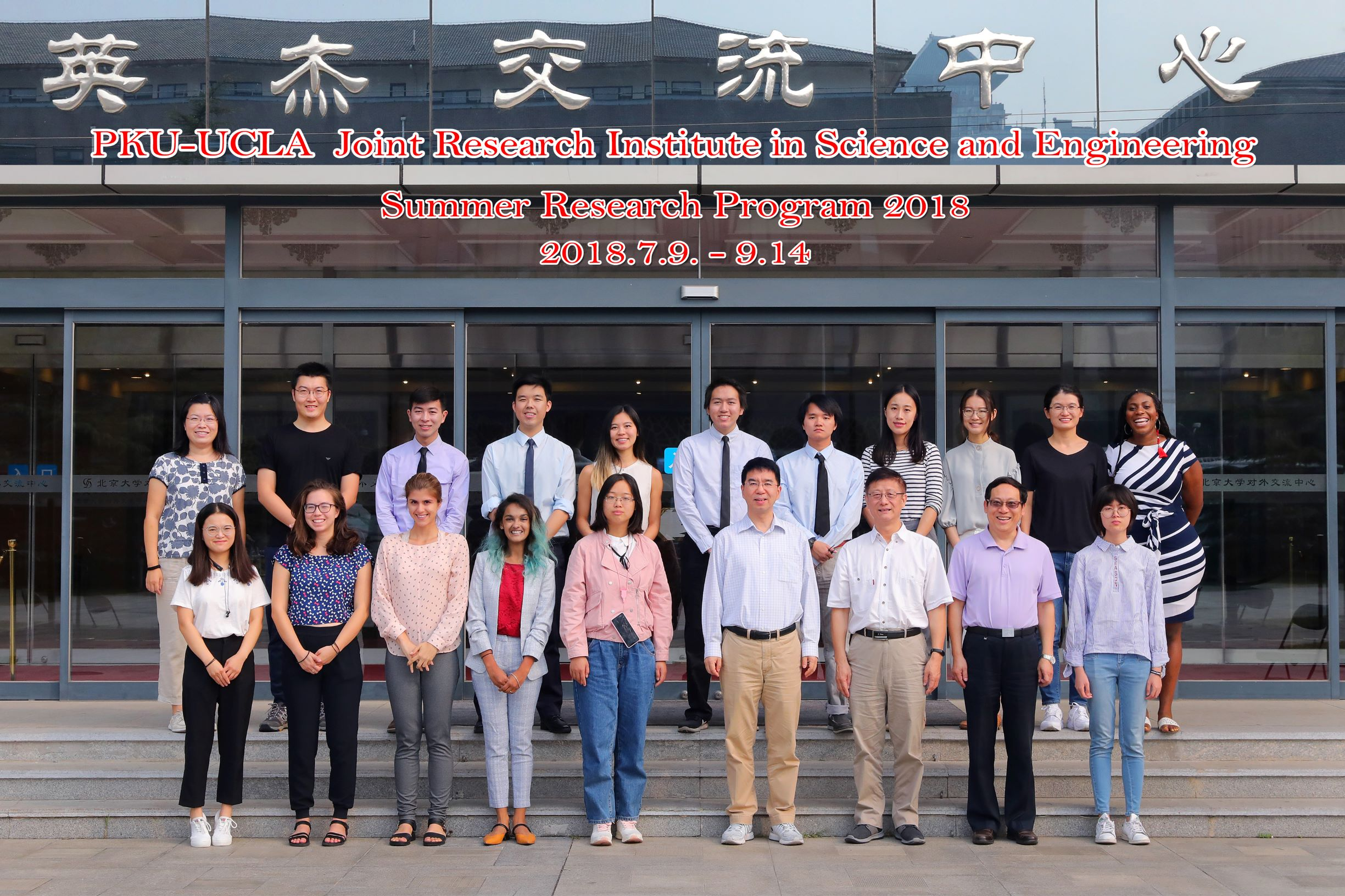 Photo for 9th Cohort Completes JRI Summer