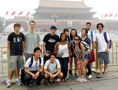 EXTENDED DEADLINE 2013 Summer Research Exchange at PKU