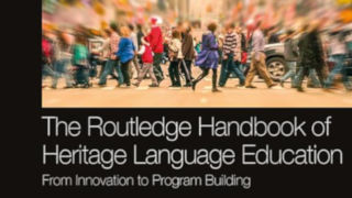 Image for The Routledge Handbook of Heritage Language Education: From Innovation to Program Building