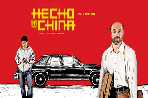 Hecho en China (Made in China) Film Screening