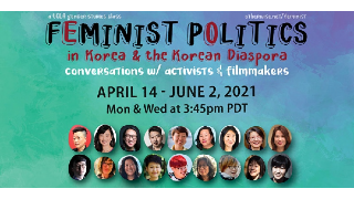Photo for [EVENT CANCELLED] Feminist Politics in