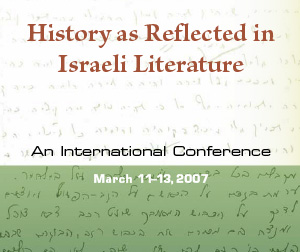 History as Reflected in Israeli Literature, Day One