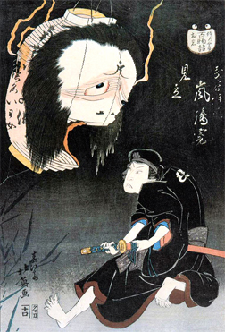 The Ghosts of Kabuki