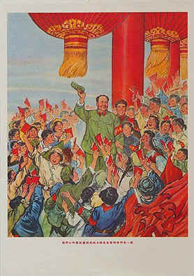 Foreword to the Second Edition of The Quotations of Chairman Mao