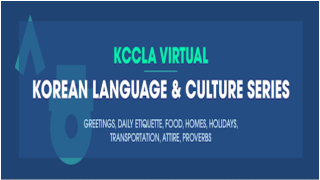 Photo for [Non-CKS] Korean Language and Culture
