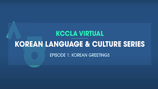 Photo for Korean Language and Culture Series