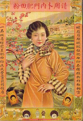 Vernacular Sociology & Modern Girl Iconography in the Interwar Years in China