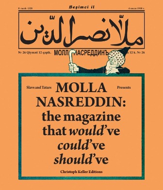 Molla Nasreddin: Embrace Your Antithesis