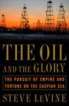 Caspian Oil Wealth and the Global Economy